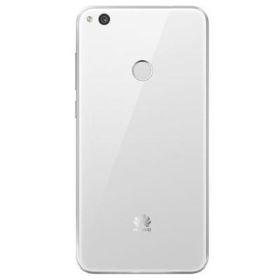 Huawei P9 Lite 2017 Cep Telefonu - Beyaz