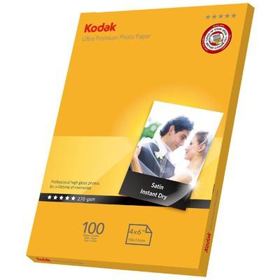 Kodak  CAT5740-165 270 gr/m2 10x15 100'lü Inkjet fotoğraf Kağıdı