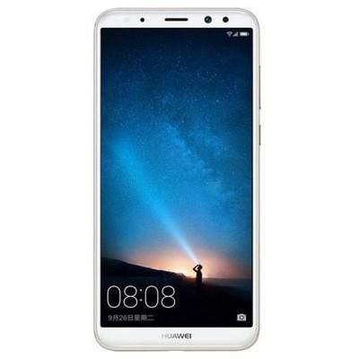 Huawei Mate 10 Lite Cep Telefonu - Altın