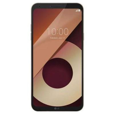 LG Q6 Cep Telefonu - Altın