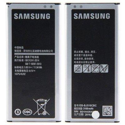 Samsung J5 2016 0i (3.100 mAh)