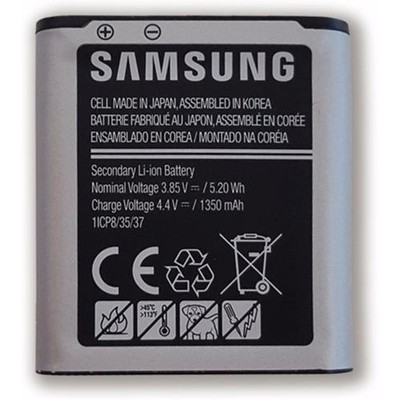 Samsung  1350mAh Li-Ion Gear 360 Pili (EB-BC200AB)