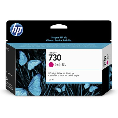 HP P2V63A 130-ml Magenta DesignJet 130ml Macenta mürekkep kartuşu Kartuş