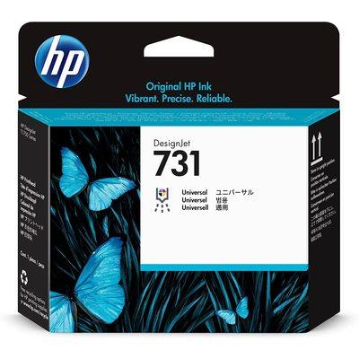 HP  P2V27A (731) DESIGNJET BASKI KAFASI