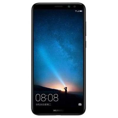 Huawei  Mate 10 Lite Cep Telefonu - Siyah