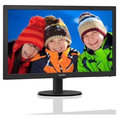"Philips 243V5LHSB5 23.6"" 1ms Full HD Monitör (243V5LHSB5-01)"