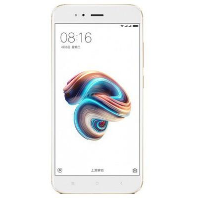 Xiaomi MI A1 Dual Cep Telefonu - Altın