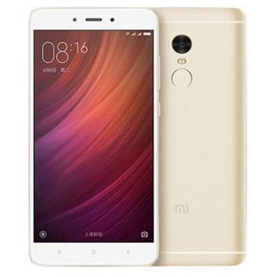 Xiaomi Redmi Note 4 Cep Telefonu - Altın