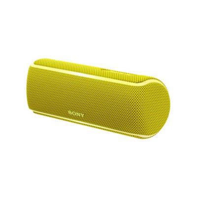 Sony SRSXB21Y.CE7 Kablosuz Bluetooth Hoparlör - Sarı