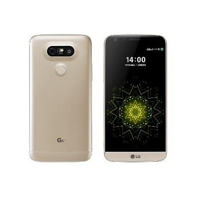 LG G5 SE Akıllı Telefon - Altın (LG-H840.ADECGD)