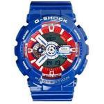Casio Ga-110captaın-2pr G-shock