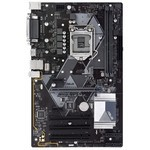 Asus Prıme H310-plus R2.0 Intel H310 Lga1151 Ddr4 2666 Hdmı Vga M2 Usb3.1 Com Lpt