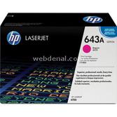 HP Q5953a 643a 10.000 Sayfa Kapasiteli Kırmızı
