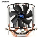 Zalman CNPS5X Performa Intel-AMD İşlemci Soğutucu