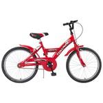 Tunca Caprini 20 Jant 7 - 10 Yaş Çocuk Bisikleti - Kırmızı