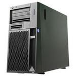 Lenovo 5457k3g Server X3100 M5 4c E3-1220v3 1x8gb 3.1ghz/1600mhz/8mb 80w 2x1tb Ss 3.5