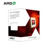 AMD FX-6350 Altı Çekirdekli Wraith Soğutuculu İşlemci