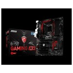 MSI B150 Gaming M3 Intel Anakart