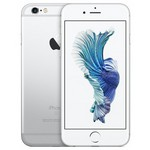 Apple iPhone 6s 16GB Gümüş - Apple Türkiye Garantili