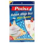 Polikur Polina Bulaşık Altlığı Bezi 34 X 48 Cm