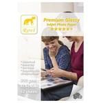 Rovi Premium Fotoğraf Kağıdı A4 Parlak 300 G 50 Yaprak