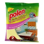 Polikur Polen Mikrofiber Bez 2 Adet