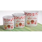 KeramIka Set Saklama Kabı 10-10-12 Cm 3 Parca Beyaz 004 Fruıt Cake A