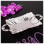 İhouse 25018 Gümüş Çikolatalık Gümüş