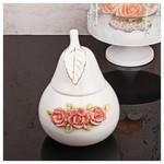 İhouse 27509 Porselen Sekerlik Beyaz