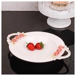 İhouse 27514 Porselen Meyvelik Beyaz