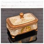 İhouse 4171 Dekoratif Şekerlik Krem
