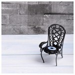 İhouse Ih292 Nazarlıklı Masa Üstü Dekoratif Obje Siyah