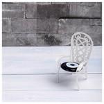 İhouse Ih293 Nazarlıklı Masa Üstü Dekoratif Obje Beyaz