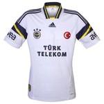 Adidas D08091 Fenerbahçe Deplasman Maç Formasi Erkek Forma D08091