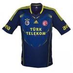 Adidas D08133 Fenerbahçe Taraftarin Gücü Maç Erkek Forma D08133
