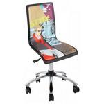 Adore Pop Art Çalışma Sandalyesi Siyah Erkek Desenli - Krom Ayak 40x97x40 Cm