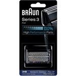 Braun Series 3 Tıraş Makinesi Yedek Başlığı - 31B