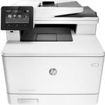 HP Color LaserJet Pro M377dw Lazer Yazıcı (M5H23A)