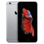 Apple iPhone 6s 32GB Cep Telefonu - Uzay Gri (MN0W2TU/A)