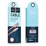 Hoco 6957531032144 Apple Lightning Örme Kablo 100 Cm Gold