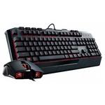 Cooler Master SGB-3031-KKMF1-TU Cm Devastator II Kırmızı Led Türkçe Klavye + Mouse Se