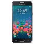 Samsung Galaxy J7 Prime 32GB Dual Siyah -İthalatçı Garantili