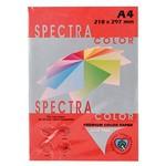Sinar Spectra Spectra A4 Fotokopi Kağıdı Renkli 500 Yaprak (kırmızı)