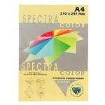 Sinar Spectra Spectra A4 Fotokopi Kagidi Renkli 80 Gr 500 Yaprak