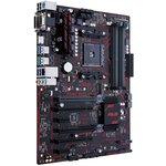 Asus Prime B350-Plus AMD Anakart (90MB0TG0-M0EAY0)