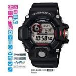 Casio Gw-9400-1dr