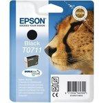 Epson C13t07114022 Sıyah Kartus 7.4ml