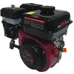 Weima WM168F/P 6.5 HP Benzinli Motor Konik Tip
