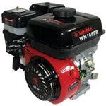 Weima WM168F/P 6.5 HP Benzinli Motor Çapa Tipi