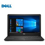 Dell Inspiron 15 3567 Notebook (3567-FHDB06W41C)